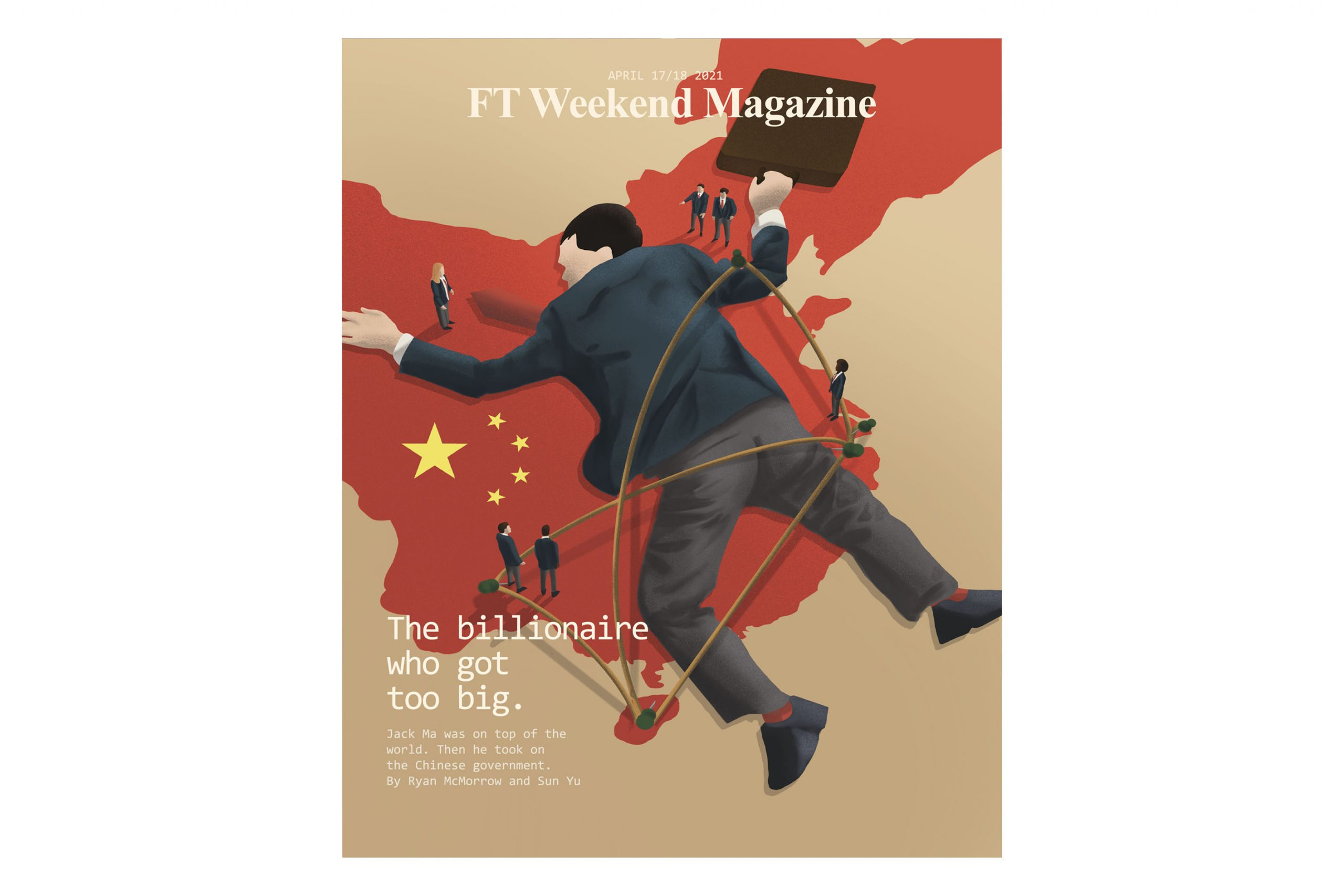 Ewan Joseph White Speculative FT Cover The Billionaire Who Got Too Big Illustration.jpg