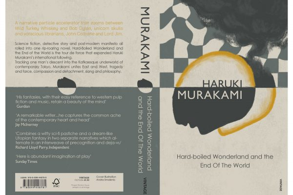 Murakami Cover.jpg