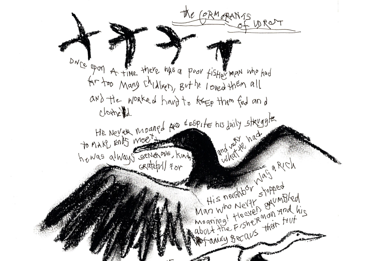Cormorant Page1 Sally Atkins.jpg